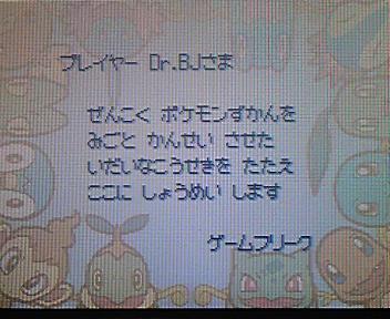 1254664343-091004_130757.jpg