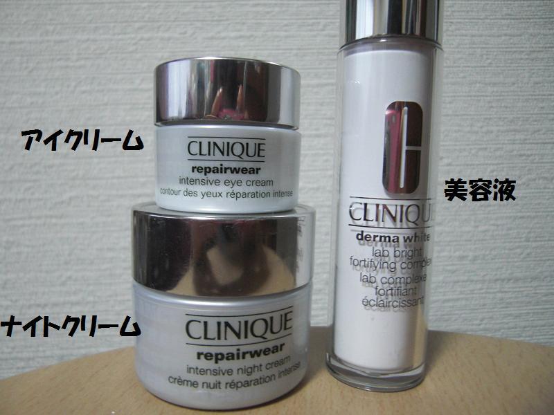 CIMG5014.jpg