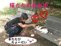 昭和記念公園の乱2