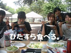 昭和記念公園の乱3
