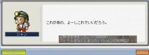 斬り暗殺3