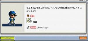 斬り暗殺4