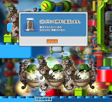 未来死んだΣ(・ω・ノ)ノ!