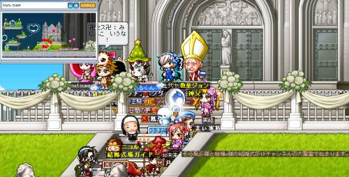 桜梅さんの結婚式!