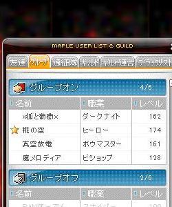 Maple110216_232854.jpg