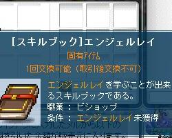 Maple110216_233616.jpg