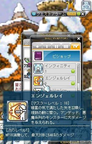 Maple110216_233646.jpg