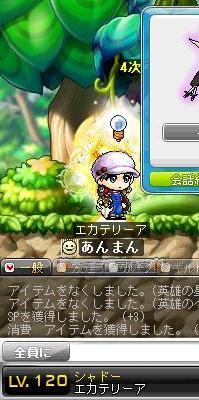 Maple110314_230317.jpg