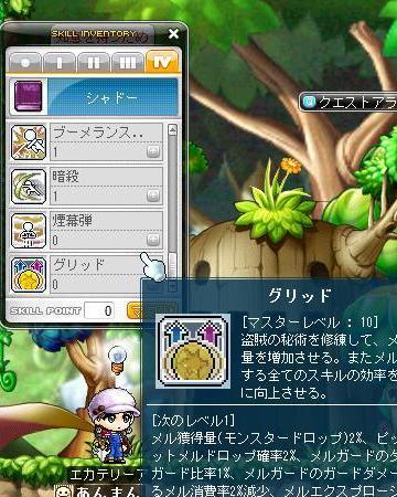 Maple110314_230519.jpg