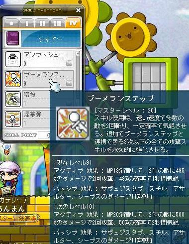 Maple110326_095825.jpg