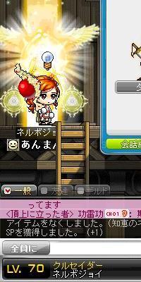 Maple110326_140053.jpg