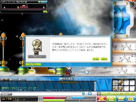 Maple110330_202231.jpg