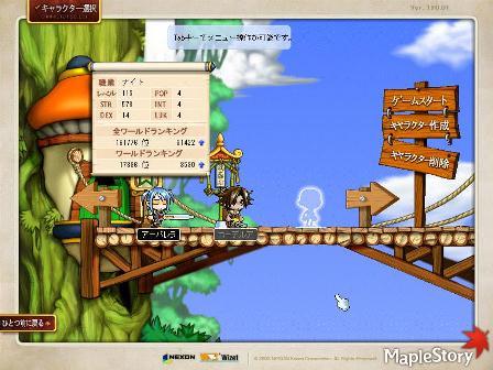 Maple110410_162422.jpg