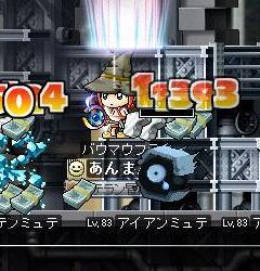 Maple110410_162722.jpg