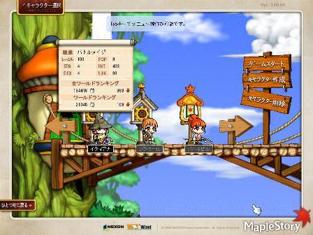 Maple110410_162800.jpg