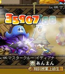 Maple110410_162914.jpg
