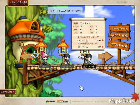 Maple110410_163710.jpg