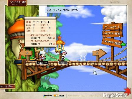 Maple110410_164039.jpg