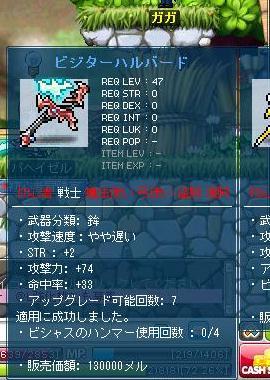 Maple110506_001810.jpg