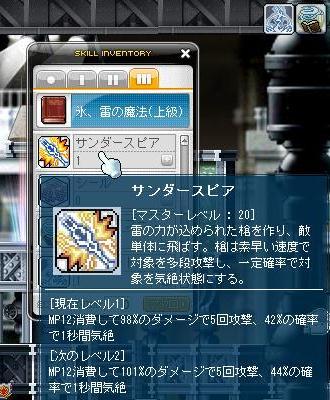Maple110716_081601.jpg