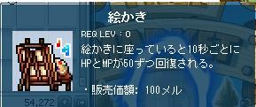 n1626077.jpg