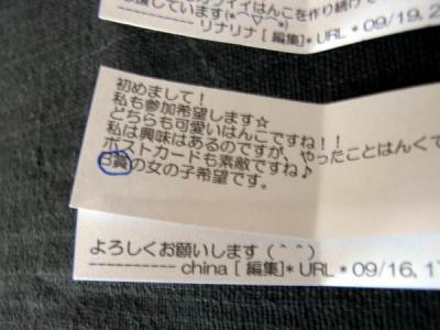 p25オマケ03