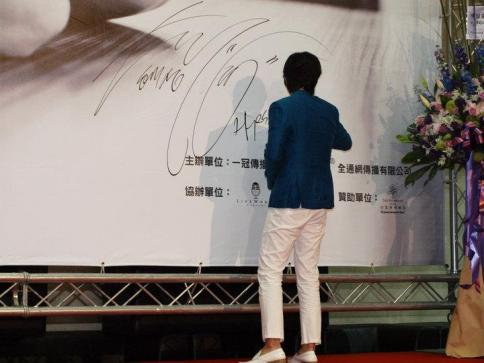 Hyesung-20100725TaiwanFM記者会見_015