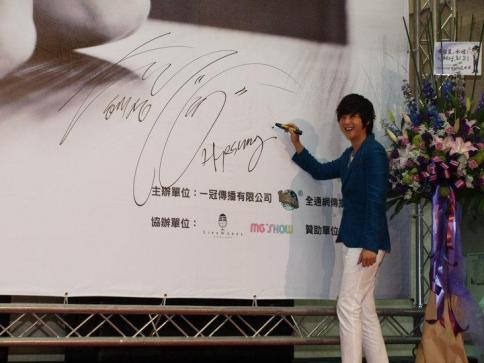 Hyesung-20100725TaiwanFM記者会見_016