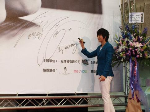 Hyesung-20100725TaiwanFM記者会見_017