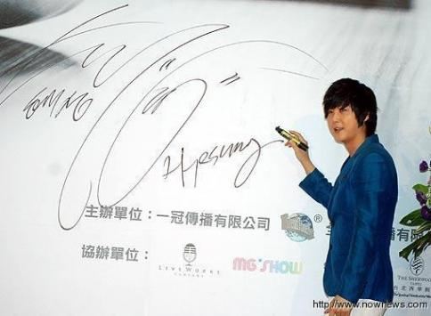 Hyesung-20100725TaiwanFM記者会見_031