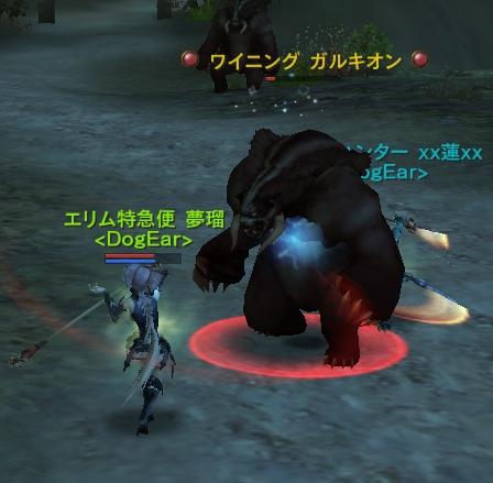 熊狩りじゃぁああ