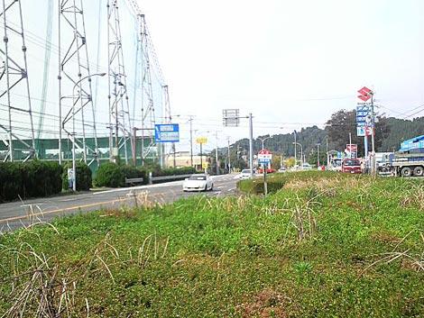 高岡町の風景