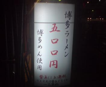 20090912195826.jpg