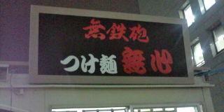 20091022192011.jpg