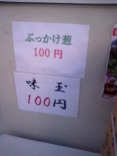 オプション100