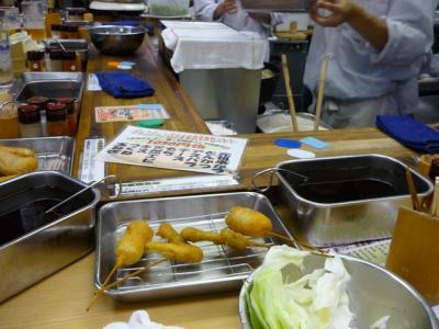 大阪091010 だるま 3
