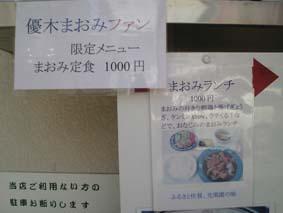 光楽園02