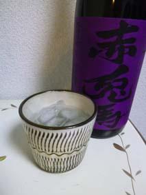 小鹿田06