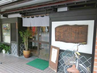 ふる田01