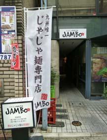 JANBO01