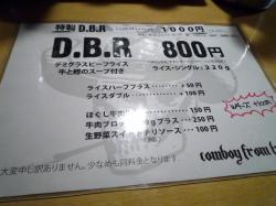2009-08-01-03