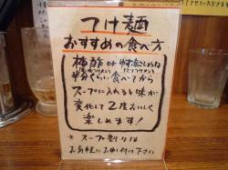 2009-08-10-07