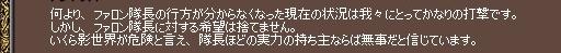 mabinogi_2009_08_29_033.jpg