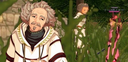 mabinogi_2009_08_31_004_.jpg