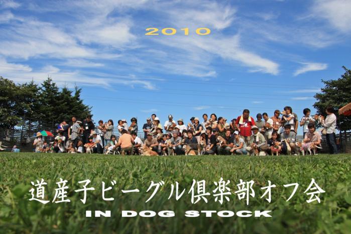 2010_0912c 060-80