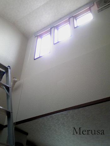 高窓ロール2