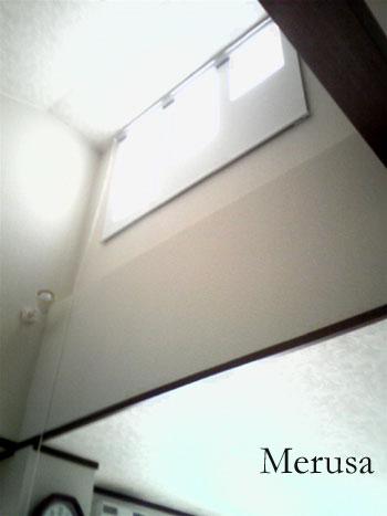 高窓ロール1