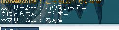 091104 (48)