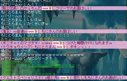 091104 (53.1)