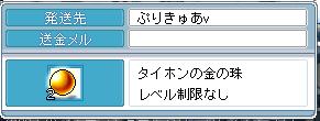 091104 (68)